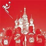 Desde Rusia Con Amor